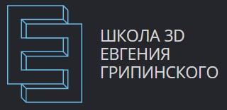 Курсы 3d max от компании gripinsky.ru