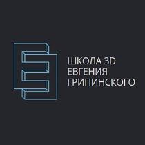 курсы 3Ds MAX от компании gripinsky.ru